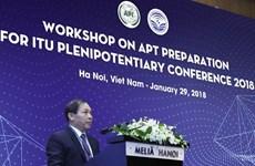 国际电信联盟2018年全权代表大会第二次筹备会开幕