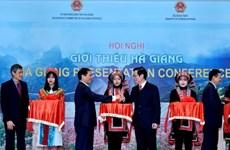 河江推介会在河内举行 向国际朋友推介河江省的潜力和优势