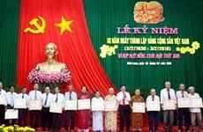 老柬领导人致电祝贺越南共产党建党88周年