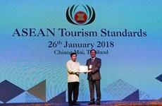 承天顺化省顺化市被评为东盟清洁旅游城市