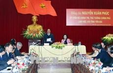 阮春福:安沛省需继续改善投资环境充分发挥木江界梯田的潜力