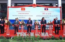 越南政府总理阮春福出席老挝科学技术管理干部培训中心落成仪式
