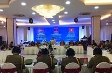 第四次确保越老柬三国边境地区安全秩序会议在嘉莱省召开