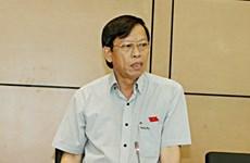 越共中央书记处对广南省领导进行纪律处分