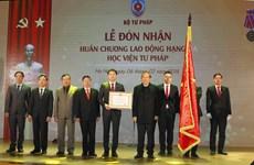 越南政府副总理张和平出席司法学院成立20周年纪念典礼