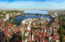 越南世界城市项目进入尾声