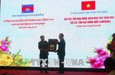 进一步增进越南与柬埔寨各地方之间的友好情谊