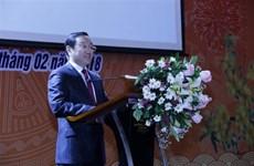 越南驻老挝大使馆举行2018年春节招待会
