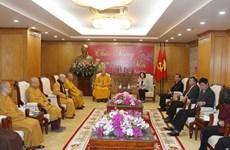 越共中央民运部长张氏梅:越南佛教与越南民族并行