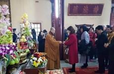 旅居法国和委内瑞拉越南人喜迎新春