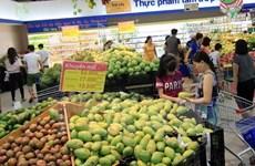 2018年越南CPI预测的三种情景