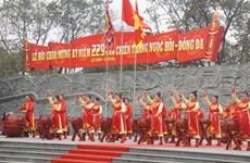 纪念玉回—栋多大捷229周年文艺晚会在胡志明市举行