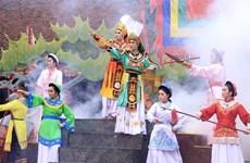 二征夫人起义1978周年纪念典礼在河内举行