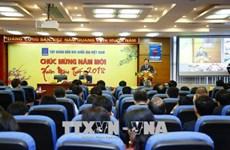 政府副总理郑廷勇向越南国家油气集团干部职工拜年