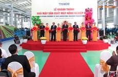 朱莱-长海农机工厂竣工投运仪式