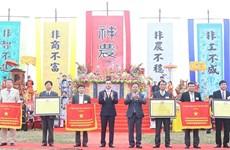 河南省再有19个乡达到新农村建设标准