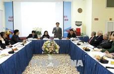 政府副总理武德儋走访越南医学总会和越南红十字协会