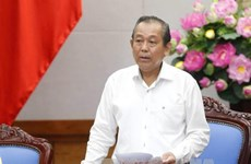 政府行政改革指导委员会2018年的行动计划