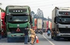 越南谅山省新青口岸每日农产品出口量逾4000吨