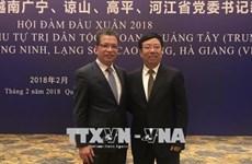 越南边境四省与中国广西党委书记举行新春会晤