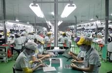 清化省斥资1700亿越盾协助科技企业和创新创业企业发展