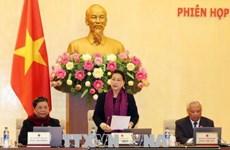 政府总理阮春福为国会委员会召开会议进行明确分工