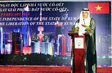 科威特独立57周年暨解放27周年纪念活动在胡志明市举行