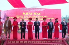 越南封建社会教育文献展在永福省举行