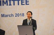 国际台风委员会第50次届会在河内召开