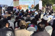 第十六次越南诗歌日在海云岭举行