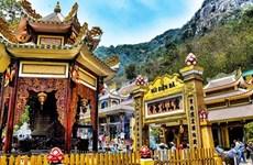 西宁省黑婆山国家级旅游区春节期间迎来第100万名游客