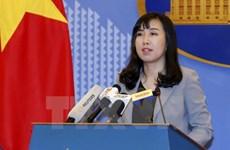 越南外交部发言人:越南一向重视并致力于提升ASEM合作水平