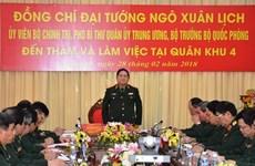 吴春历大将视察第四军区司令部