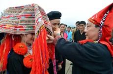 揭开红瑶族习俗的神秘面纱