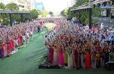 2018年第五届胡志明市奥黛节精彩开幕