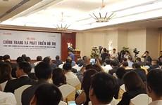 日本企业希望参与胡志明市城市面貌改观与发展工作