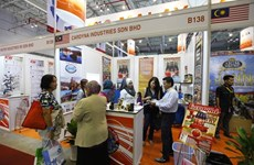 2018年越南国际贸易博览会即将在河内开展