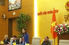 越南国会司法委员会第8次全体会议在河内召开