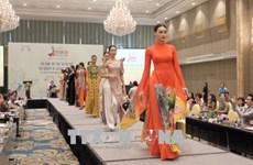 """""""越南传统奥黛之美""""座谈会在胡志明市举行"""
