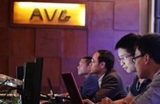 越共中央书记处就AVG公司股权收购事宜作出指示