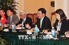 越南与韩国两国外交部加强合作