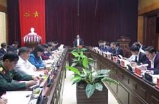 越共中央组织部部长范明正莅临奠边省调研