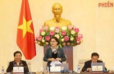 越南第14届国会常务委员会召开第22次会议