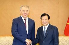 进一步加强越南与俄罗斯联邦的合作关系