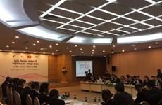 """""""越日经济对话""""研讨会在河内举行"""