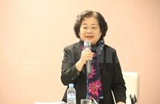 武阿丁助学基金会赴韩与旅韩越南人见面