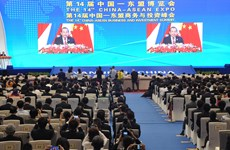 第15届中国—东盟博览会将于今年9月在南宁举行