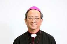 越南祖国阵线中央委员会主席陈青敏就越南胡志明市总教区裴文读总主教逝世致唁函