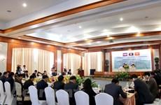 2017年越老柬三国打击跨境拐卖人口专项行动总结会议在老挝举行