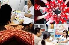 """越南开展""""2018-2020 阶段抗击艾滋病全球基金""""项目"""